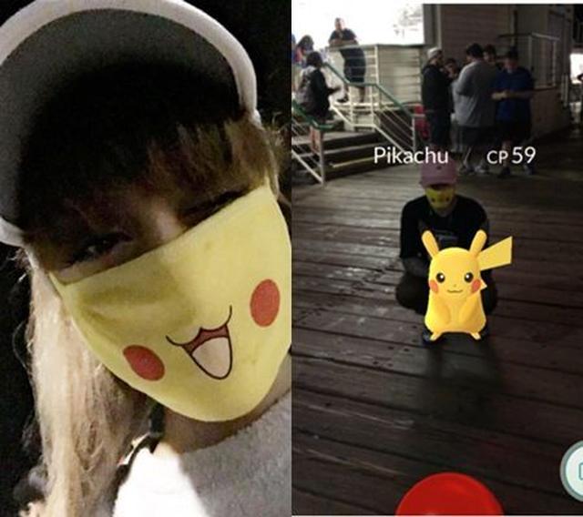 画像: アリアナがスナップチャットで公開した写真。