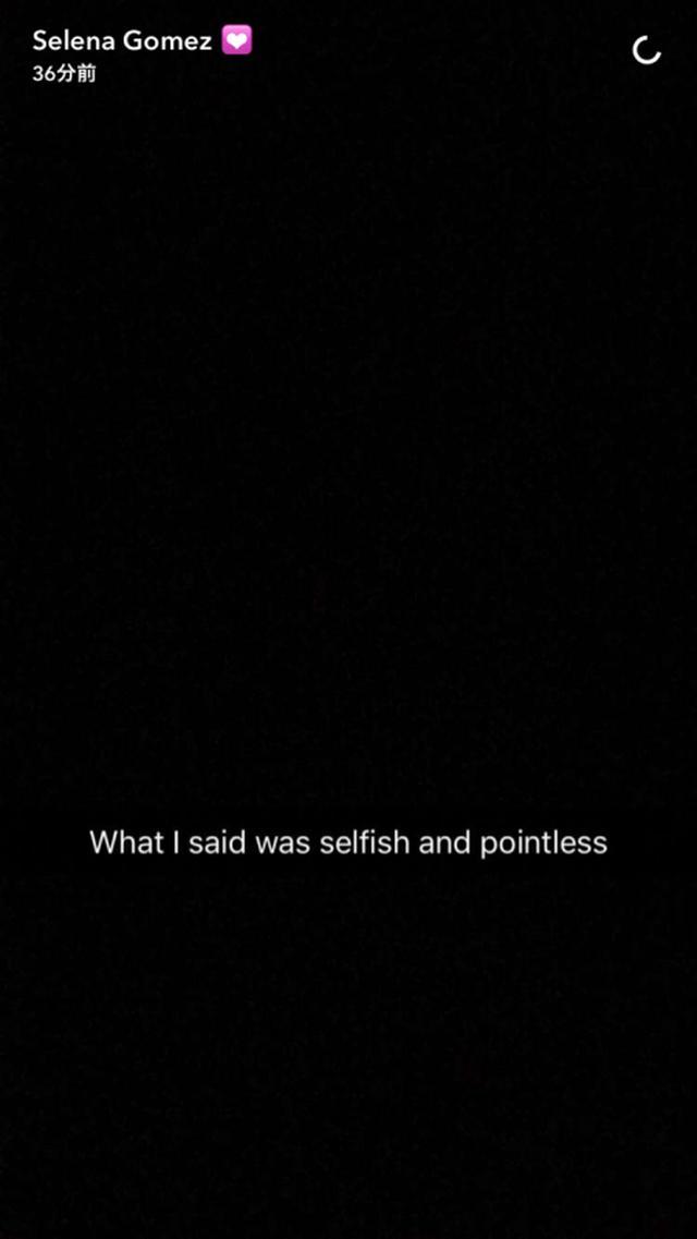 画像: セレーナが投稿したコメント。