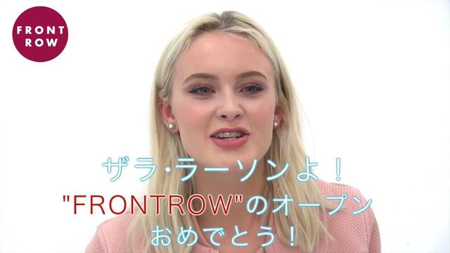 画像: ザラ・ラーソンより FRONTROWオープン記念コメント Zara Larson Celebrates FRONTROW Launch youtu.be