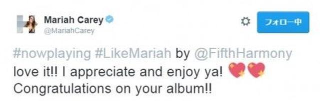 画像: マライア・キャリーがフィフス・ハーモニーのLike Mariahを絶賛!