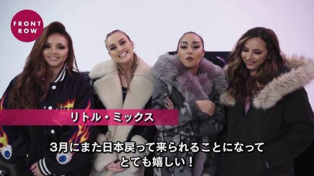 画像: 【独占】Little Mix(リトル・ミックス)から日本のファンにメッセージ! www.youtube.com
