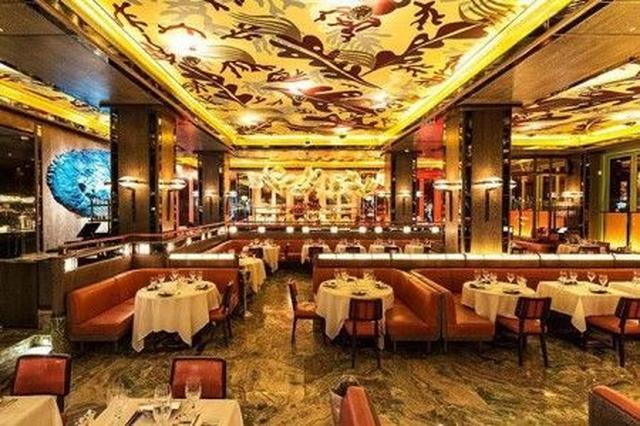 画像1: ロンドンNo.1のセレブ御用達レストランは、日本食のSexy Fish