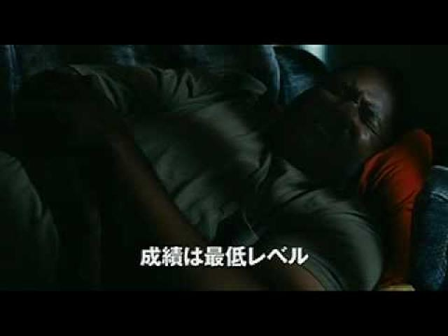 画像: 映画『しあわせの隠れ場所』予告編 www.youtube.com