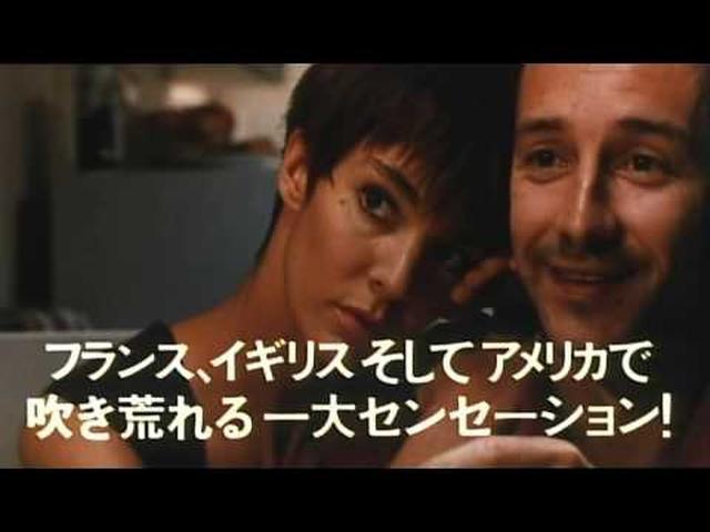 画像: ニキータ www.youtube.com