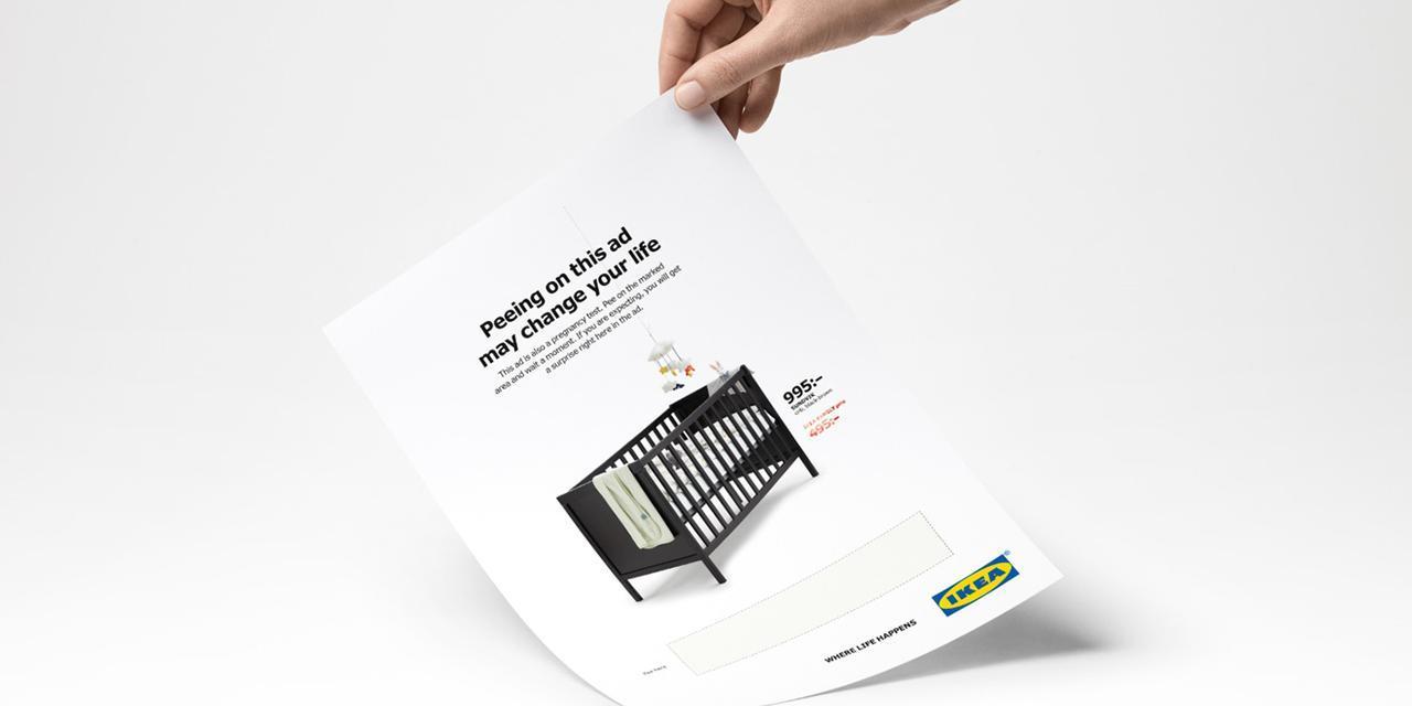 画像: @IKEA