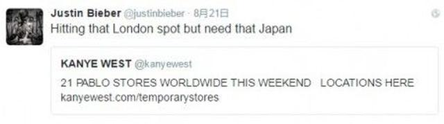 画像2: 親日家ジャスティン、カニエに日本にも洋服店をオープンするようツイート
