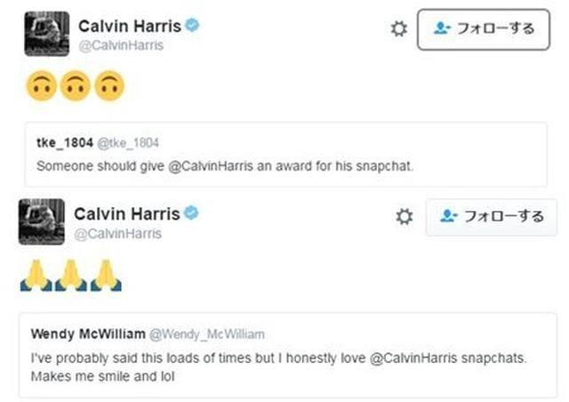 画像: カルヴィン、口パク動画を称えるファンのツイートに絵文字で反応。