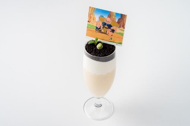 画像: <『この土ならいい栽培マンが育つぜ』キャラメルバナナシェイク>