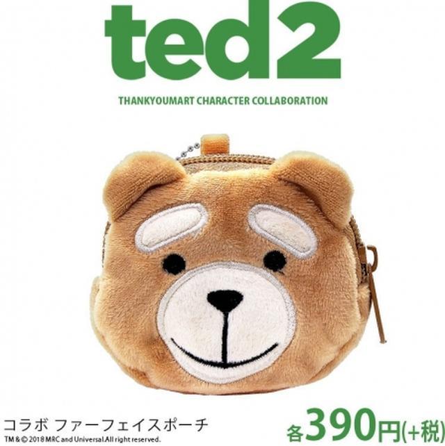 画像1: 中年オヤジくまが390円のかわいいバッグに!テッドとサンキューマートがコラボ