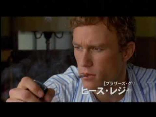 画像: 映画「ブロークバック・マウンテン」日本版劇場予告 www.youtube.com