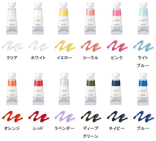 画像: 【クリアタイプ:1色】純度の高い透明のツヤが長時間持続します。 【カラータイプ:11色】見たままの色が鮮やかに発色し、長時間持続。