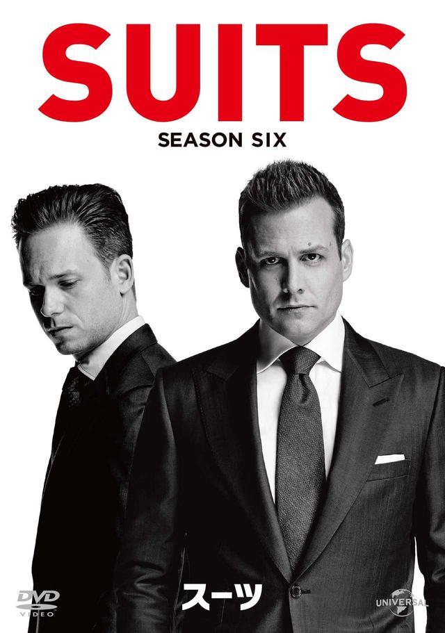 画像: ドラマ『SUITS/スーツ』シーズン6、DVDリリースが決定!発売日は?