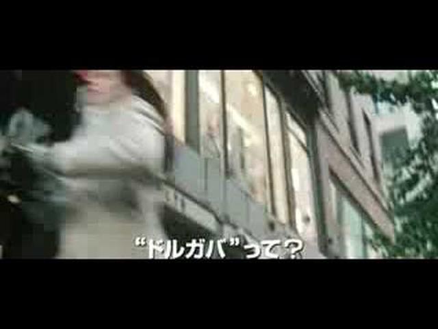 画像: プラダを着た悪魔 予告編 www.youtube.com