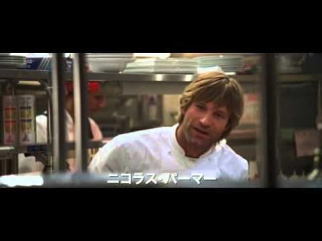 画像: 幸せのレシピ(字幕版) (予告編) www.youtube.com
