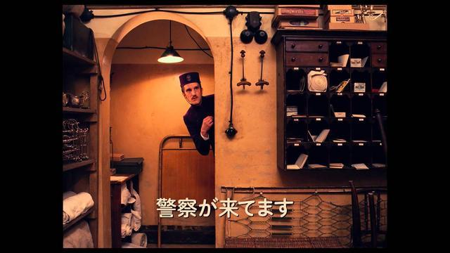 画像: 映画『グランド・ブダペスト・ホテル』予告編 www.youtube.com