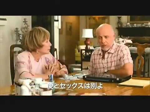 画像: 映画「バレンタインデー」予告編 www.youtube.com