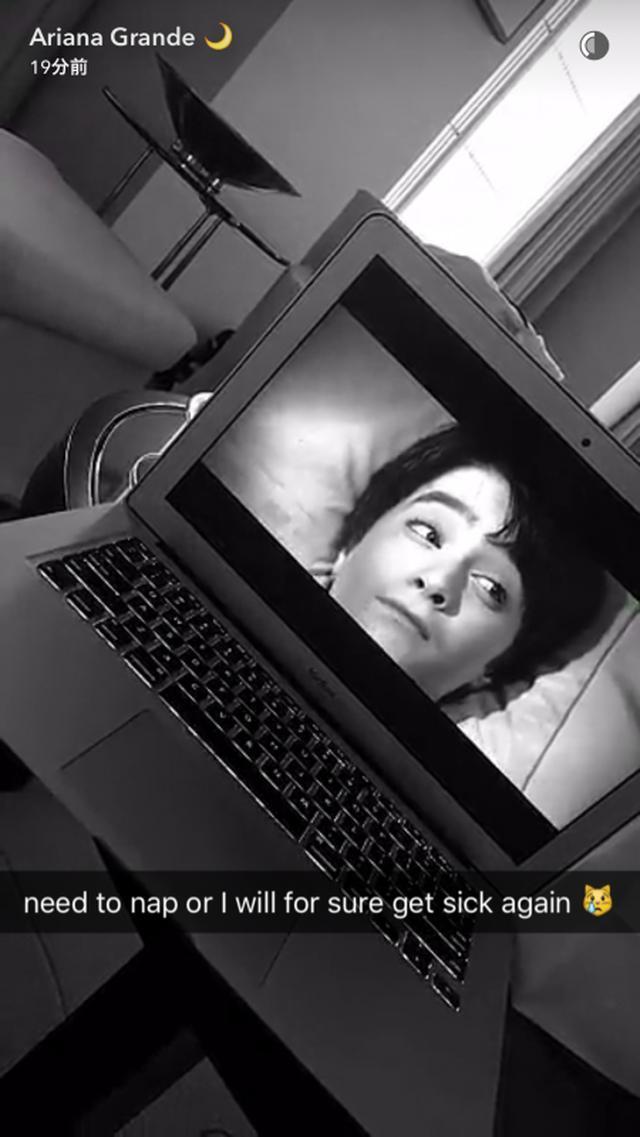 画像: 映画を観ながら、「ひと眠りしないとまた具合悪くなっちゃう」とコメント。