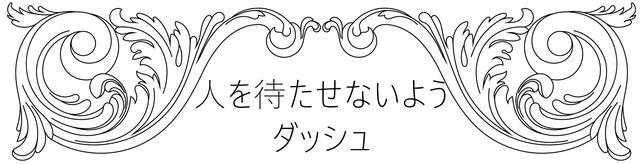 カミラ・カベロ、Camila Cabello、来日、日本、性格