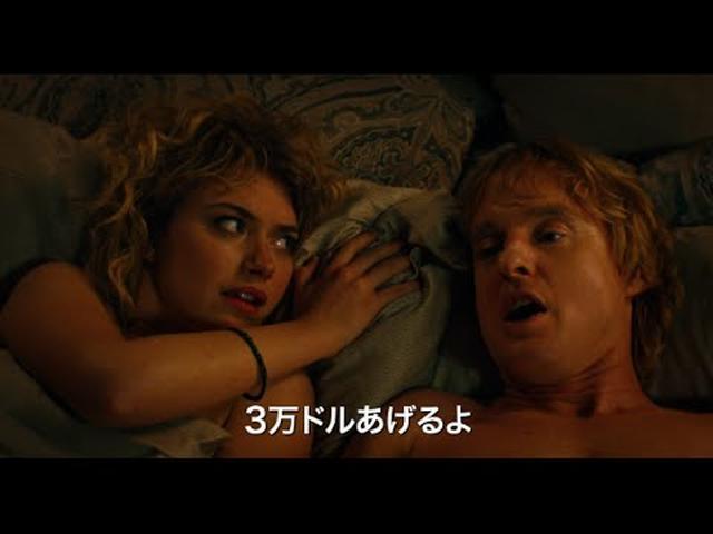 画像: 映画『マイ・ファニー・レディ』予告編 www.youtube.com