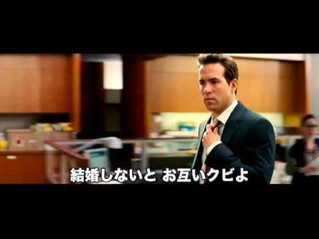 画像: 映画 あなたは私の婿になる 予告 動画 www.youtube.com