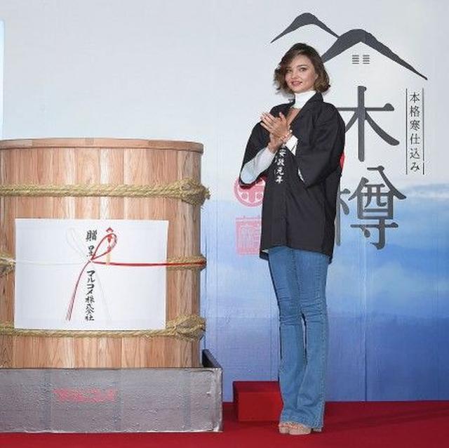 画像1: 6月21日(火)マルコメ味噌の本社がある長野県へ