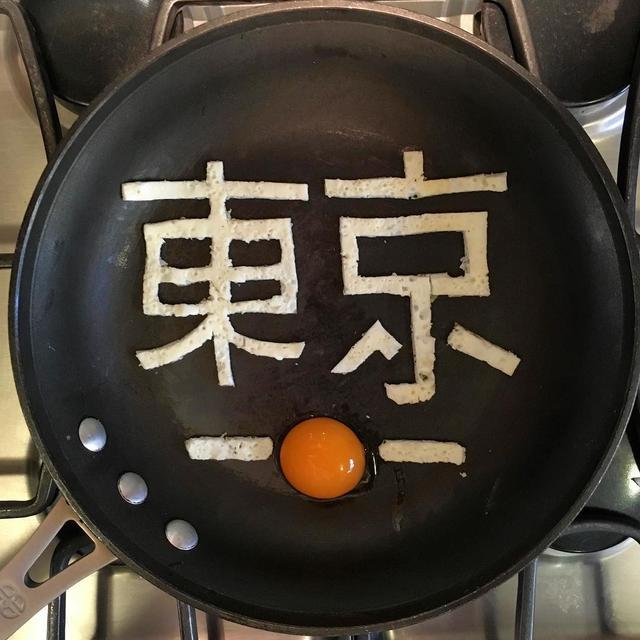 画像1: The Eggs-hibitさんはInstagramを利用しています:「#Tokyo 」 www.instagram.com