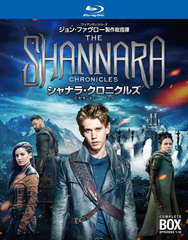 画像4: オースティン・バトラー主演ドラマ『シャナラ・クロニクルズ』S2が5月2日ブルーレイ・DVD化