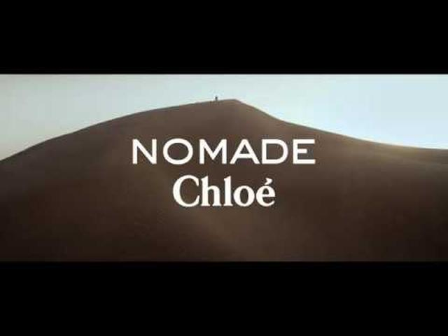 画像: Nomade, the new fragrance for women by Chloé - JAPANESE youtu.be