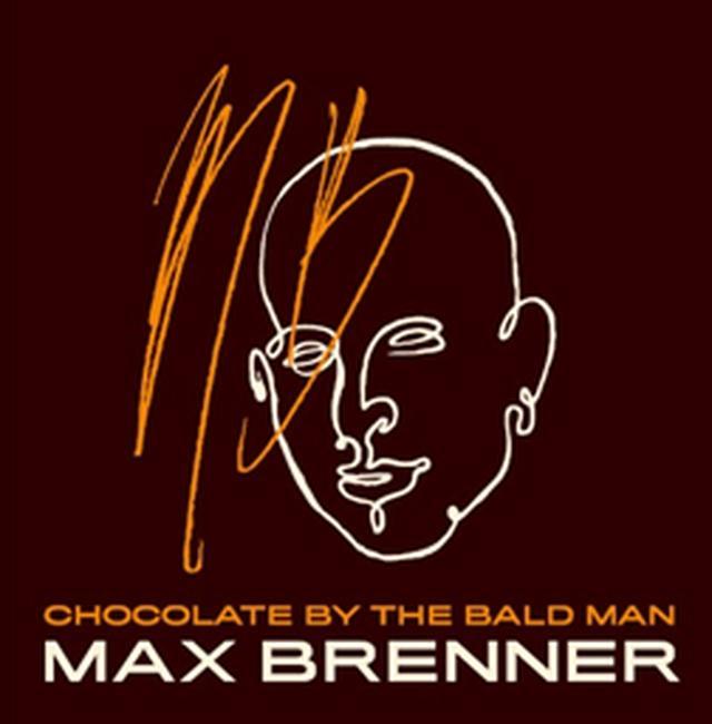 画像3: 人気チョコ『マックス ブレナー』のチャンクアイスが、セブンで販売スタート!