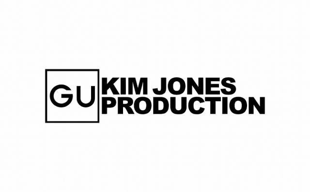 画像: GU × 元ルイ・ヴィトンのキム・ジョーンズ、完売必須のコラボ、4日間限定ショップが登場