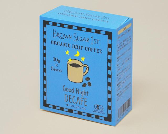 画像: 夜のおやすみ前にも安心して楽しめるメキシコ産コーヒー豆のシングルオリジンカフェインレスコーヒー。 カフェインレスでも、 満足して楽しめるしっかりとしたコクと贅沢な香り。