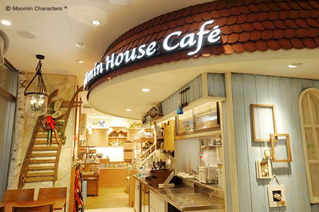 画像4: 「ムーミン」をモチーフにしたカフェが、ホワイトデーデザートを販売