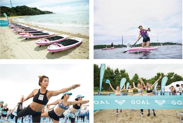 画像1: ROXY主催の女性限定ビーチフィットネスイベントが、横浜・沖縄で開催決定