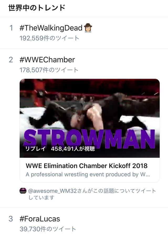 画像: 日本では26日22時に放送
