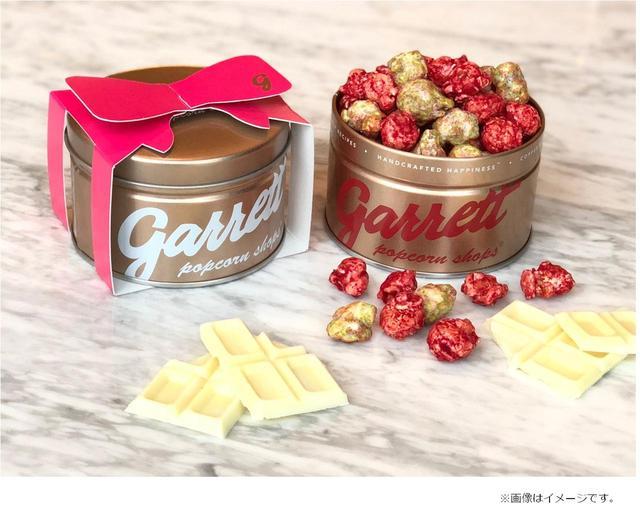 画像1: ギャレットポップコーンから、ピンク×白のホワイトデー缶が限定発売!