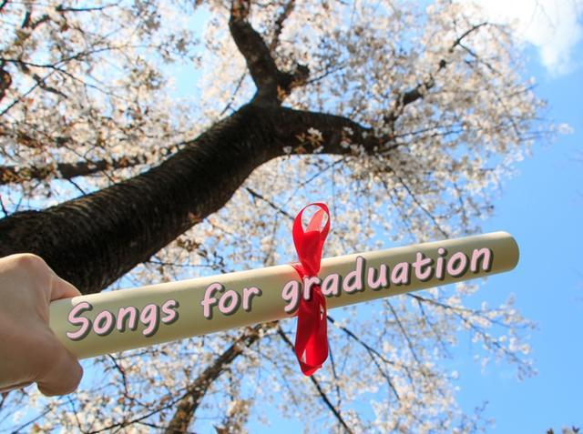 卒業 ソング 洋楽