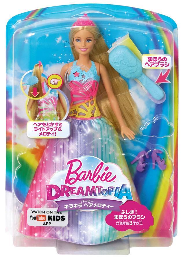 画像2: 髪をとかすとメロディ4種とライトアップが!「バービー キラキラ ヘアメロディ」3月上旬発売