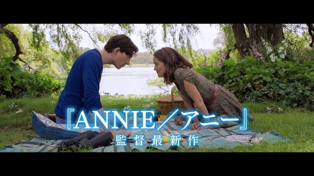 画像: 映画『ピーターラビット』予告 www.youtube.com
