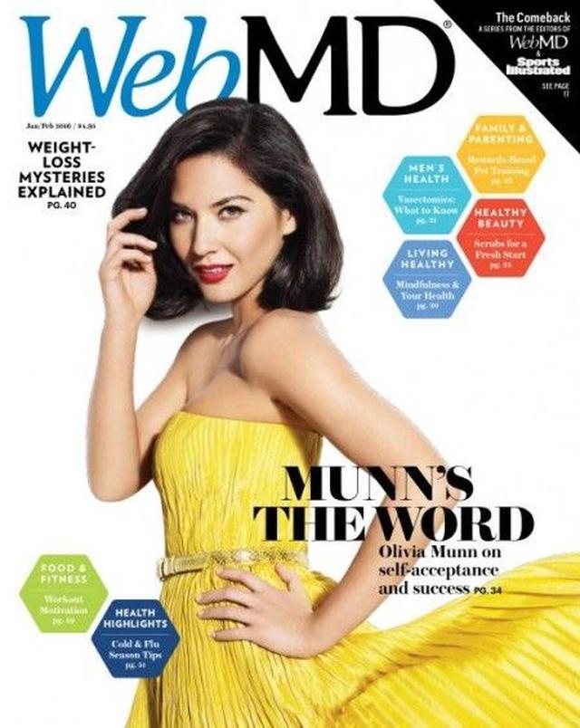 画像: 自分を受け入れると語った号で女優をフォトショップしすぎたWebMDに批判