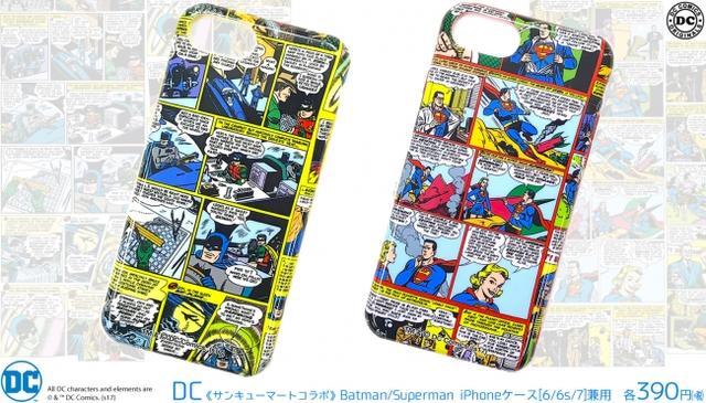 画像3: DCヒーローのTシャツが390円で!DC×サンキューマートのコラボT
