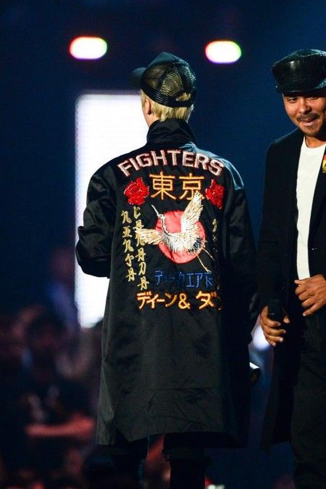 画像: 日本語刺繍ジャケット