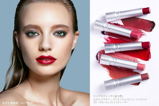 画像1: rms beautyから、ブランド初のリップコレクションが登場!