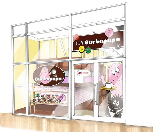 画像4: 「バーバパパ」のカフェがオープン!ピンクなメニューが勢ぞろい♡