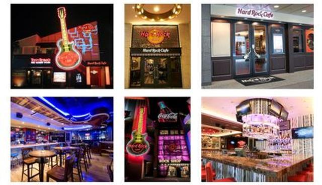 画像2: アメリカンレストラン「ハードロックカフェ」より、限定バックパックが特別価格で