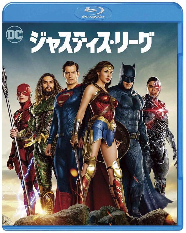 画像1: DCの人気ヒーローたちが最強チームを結成