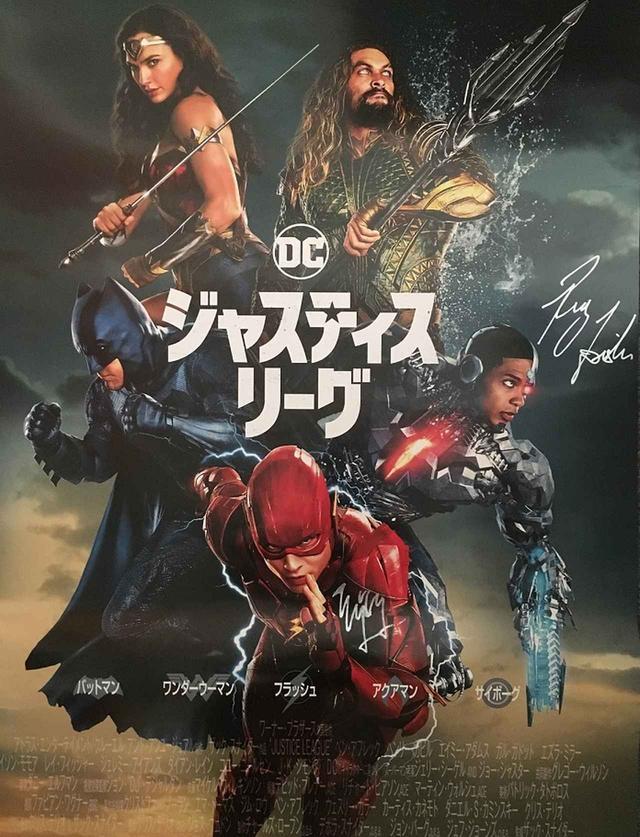 画像2: DCの人気ヒーローたちが最強チームを結成