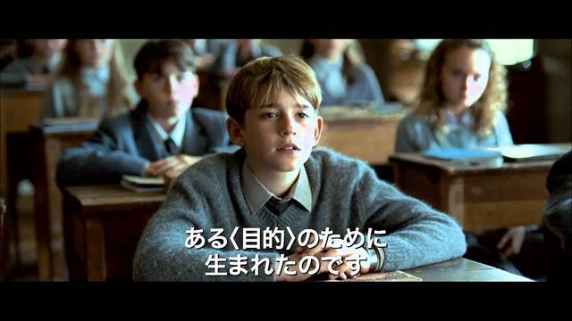 画像: 映画『わたしを離さないで』予告編 www.youtube.com