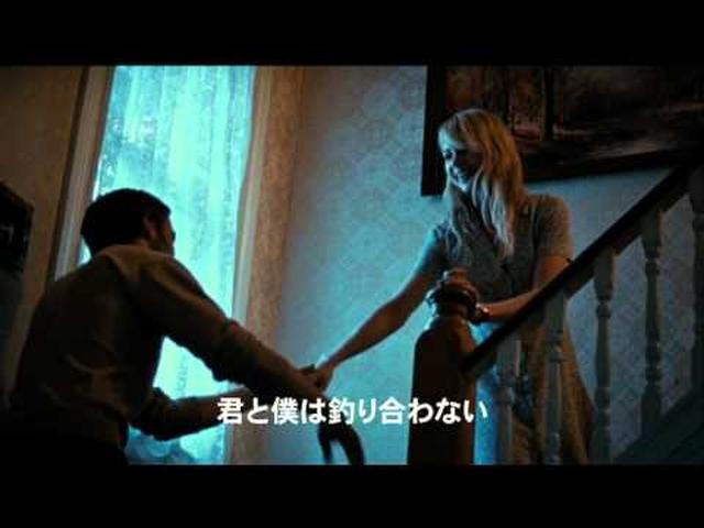 画像: 映画『ブルーバレンタイン』予告編 www.youtube.com