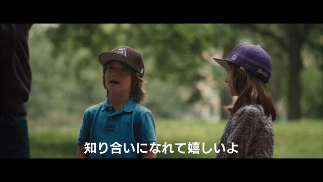 画像: 「5時から7時の恋人カンケイ」予告 www.youtube.com