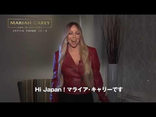 画像: マライア・キャリー 来日コメント Mariah Carey Live in Concert Japan Tour 2018 youtu.be